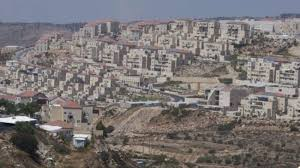 Image result for PALESTINIAN HOMES PHOTO
