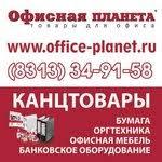 <b>Бахилы</b> в Дзержинске купить у одного из 3 поставщиков