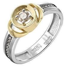 KABAROVSKY <b>Кольцо с 19 бриллиантами</b> из белого золота 11 ...