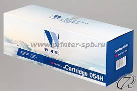 <b>Canon 054H</b> magenta - <b>картридж</b> совместимый   Кэнон 054H ...