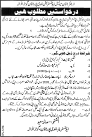 municipal administration gujranwala required legal advisor town email to friend save job print