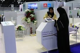 dubai culture showcases rewarding opportunities for emirati 4117 jpg 4061 jpg
