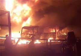 Image result for محکومیت جهانی انفجارهای خونین بغداد
