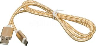 Купить <b>Кабель REDLINE</b> USB Type-C (m), USB A(m), 1м ...