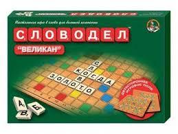 «Словодел Великан», <b>настольная игра</b> | <b>Настольные игры</b>, Игры ...