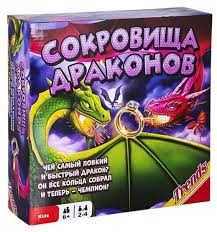 <b>Настольная игра Trends</b> International Сокровища драконов ...