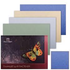 Папка для <b>рисования</b> Palazzo Бабочка А2, 200 г/м2, 20 листов ...