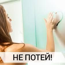 7 хитростей, как сделать, чтобы <b>зеркало</b> в ванной не запотевало