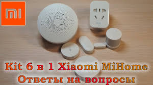 <b>Набор 6</b> в 1 для умного дома Xiaomi. Ответы на вопросы - YouTube
