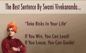 Swami Vivekananda Quotes For Young Entrepreneur | EconomyTrivia via Relatably.com