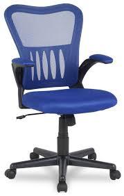<b>Кресло</b> руководителя <b>College HLC</b>-<b>0658F</b> Blue купить, цены в ...
