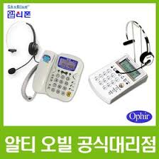 Auvil/Headset/Telephone/HP-102A/HP-102/RT-160 - Gmarket