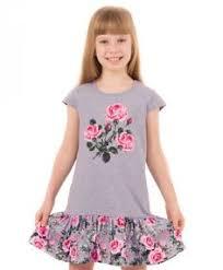 <b>Сарафан playToday</b> со скидкой 39% | детская одежда | Детская ...