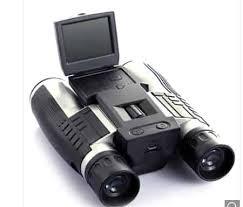 [$9 Coupon Code] <b>FS608R HD Multi-purpose Outdoor</b> Binocular ...