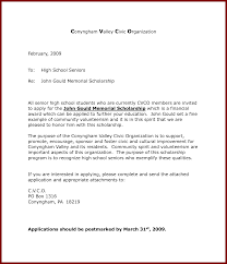 writing a application letter for job simple application letter sample format servey template sample sample application letter