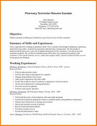 resume computer skills listed related post of resume computer skills listed