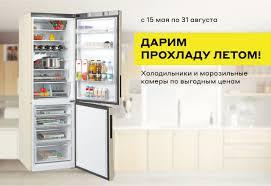 Холодильники и морозильные камеры <b>Liebherr</b> цвет: <b>серебристый</b>