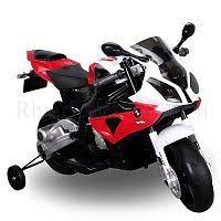 <b>Мотоциклы детские</b> купить с доставкой в Краснодаре