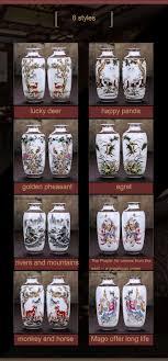 INSNIC <b>Jingdezhen Ceramic Vase</b>