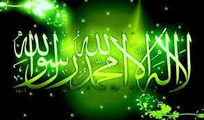 KHALIMAH AGUNG..