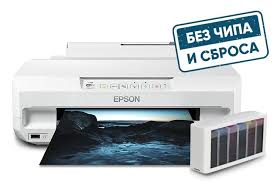 <b>Принтер Epson Expression Photo</b> XP-55 с СНПЧ и чернилами ...