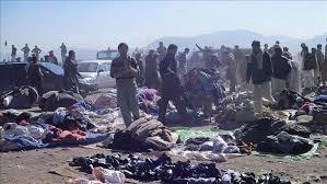 Image result for 26 کشته و 50 زخمی در انفجار تروریستی شمال غرب پاکستان