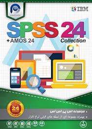 Resultado de imagen para SPSS V24