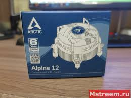 <b>Arctic Alpine 12</b>. Компактный <b>кулер</b> для процессоров Intel