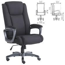 """Купить <b>Кресло офисное BRABIX</b> PREMIUM """"<b>Solid</b> HD-005 ..."""