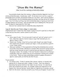 example of a scholarship essay   lowtax resume is job essay writing samples write for scholarship personal