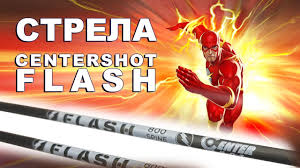 <b>Стрела карбоновая</b> Flash - YouTube