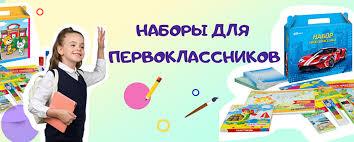 Интернет-магазин <b>школьных рюкзаков</b>, ранцев и канцтоваров ...