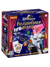 """""""Подарочный <b>набор</b> ВАУ! Магия"""" 150 <b>фокусов BONDIBON</b> ..."""