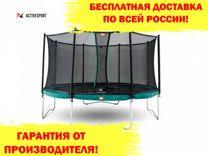<b>мат</b> - Купить недорого игрушки и товары для детей в Москве с ...
