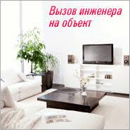 Держатели картриджа - Аудио