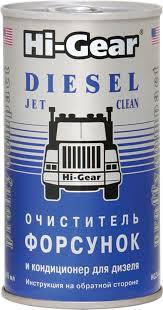 <b>Очиститель форсунок Hi-Gear, для</b> дизеля, HG3415, 295 мл ...