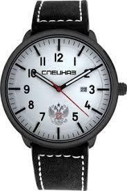 <b>Мужские</b> кварцевые <b>часы Спецназ</b> – купить в интернет-магазине ...