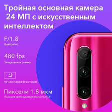 Купить смартфон <b>HONOR 10i</b> в официальном магазине HONOR ...