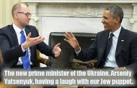 Jewish Ritual Sacrifice   Images?q=tbn:ANd9GcS84C1SaOFukuYjIhPXHr6qf5wasw6JjN3zN5lOqrVDPLODC6p1Yg