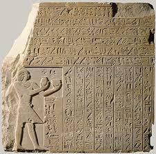 kings and queens of egypt  essay  heilbrunn timeline of art  stela of king intef ii wahankh
