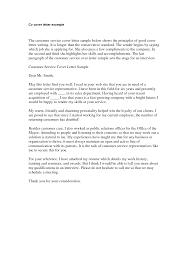 good cover letter for resume informatin for letter a good cover letter for resume template