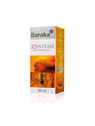 Индийское <b>массажное масло</b> Joint Ease для суставов, 50мл ...