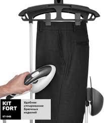 <b>Отпариватель</b> для одежды <b>Kitfort KT</b>-<b>940</b> купить в интернет ...