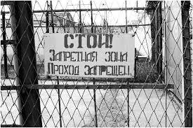 Тюрьмы в истории - База данных Общественных наблюдателей ...
