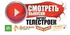 <b>Тумба под столешницу</b> в ванную на заказ в Москве | Woodland