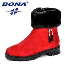 <b>BONA</b> Children's Shoes <b>Autumn</b> & <b>Winter 2018</b> Kids Korean Version ...