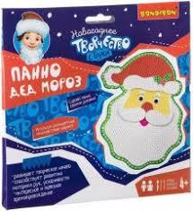 """""""Набор для творчества """"<b>Панно Дед Мороз</b>"""" (ВВ2146)"""" купить ..."""