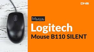 Распаковка мыши <b>Logitech</b> Mouse <b>B110 SILENT</b> / Unboxing ...