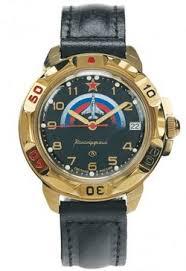 <b>439608 Восток</b> Командирские ВВС наручные <b>часы</b> купить