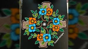 Newyear <b>special</b> rangoli...easy and <b>cute flower</b> baskets..13 to 3 dots ...